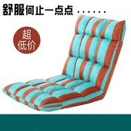 Sofa Single Bed / Creative Lazy Sofa Single Bed Backrest Computer Chair Folding Chair Tatami Bay Win