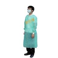 [ 愛防護 ] PP-550 隔離衣 適用於防污染/醫學/化學/生化/環保/實驗 拋棄式不織布袍式隔離衣(非醫療用)