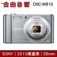 SONY 索尼 DSC-W810 銀色 數位相機 相機 | 金曲音響