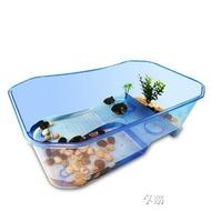 魚缸 帶曬台烏龜缸水陸缸魚缸大號大型塑料巴西龜養烏龜專用缸龜盆龜缸 ATF