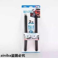 【銘車世界】SUBARU 通用型 保桿防撞風刀pu護條 碳纖維紋