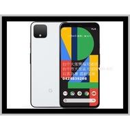 Google Pixel 4 XL 6.3吋 6+64G 黑/白(128G$28500)【台中大里樂福兒通訊】