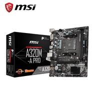 (C+M) 微星 A320M-A PRO 主機板 + AMD Ryzen 3-3200G 3.6GHz 四核心 中央處理器