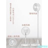 (折疊式風扇)P9風扇  臺式 便攜式 落地 伸縮 折疊  旅遊 USB 充電 電風扇  靜音風扇 家居用品