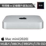 【Apple 蘋果】特規機 Mac mini M1晶片 8核CPU 8核GPU(16G/1TB SSD)