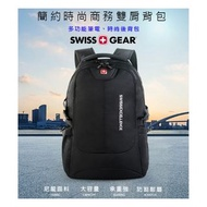 SG-59 正新品現貨SWISSGEAR 瑞士軍刀 後背包 雙肩 筆電 商務17.4吋 多功能 旅行背包