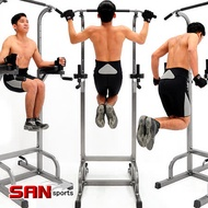 【SAN SPORTS 山司伯特】第二代室內單槓雙槓+伏地挺身器 C177-10102 健腹機.健腹器.拉單槓吊單槓