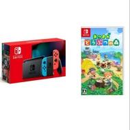 現貨 Nintendo Switch 紅藍/灰色 主機 (電池加強版)+動物森友會遊戲片 同捆組