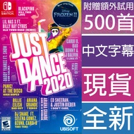 (現貨全新) NS SWITCH 舞力全開 2020 中英文美版 Just Dance 2020