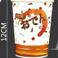 關東煮杯 紙杯 510ml  口徑9.5 紙湯碗 外帶碗 免洗碗 外帶杯 串串杯