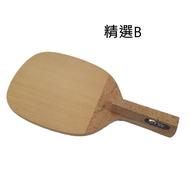 STARWOOD 路易13 精選B 最高級 台灣檜木日式單板桌球拍(千里達桌球網)