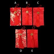 春節布紅包袋 絲綢銅錢紅布袋(直式)5款