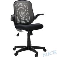 NICK 高彈性網背招財貓電腦椅/辦公椅(四色)