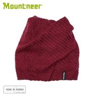 【Mountneer 山林 針織保暖圍脖兩用帽《酒紅》】12H67/毛線帽/圍脖