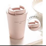 全新—ORBIS 環保隨行杯—粉色
