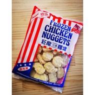 【魚水澤發】 紅龍雞塊 1公斤裝 麥當勞雞塊 雞塊 氣炸鍋 麥克雞塊 好市多必買