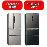 《可議價》Panasonic國際牌【NR-D500HV-L】500公升四門變頻鋼板冰箱絲紋灰 優質家電