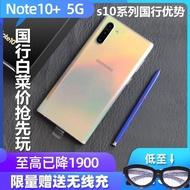 【精品】二手三星s10e Galaxy S10+ 港國行雙卡note10美版曲屏三網通手機