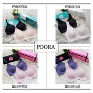 Pdora Bra/Invisible/No Wired(Ready Stock)