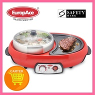 EUROPACE ESB88 ELECTRIC STEAMBOAT WITH BBQ GR ILL (1400W)