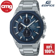 Casio Edifice Solar Slim กระจกแซฟไฟร์ พลังงานแสงอาทิตย์ นาฬิกาข้อมือผู้ชาย สายสแตนเลส รุ่น EFS-S570D-1A, EFS-S570DB-2A ของแท้ ประกัน CMG