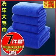 👍擦車布👍加厚👍現貨👍洗車 毛巾 60 160 擦車 巾布吸水 加厚 不掉毛大號汽車專用 抹布 用品包郵