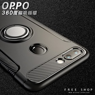 Free Shop OPPO AX5/R17/R15/A3/R11/A77/A73/A75/R9/F1S 指環磁吸支架手機殼【QCCZ31006】