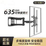 TV Retractable Rotating Rack Xiaomi Sony Samsung Hisense 65/75/82/85/86-Inch Universal Bracket