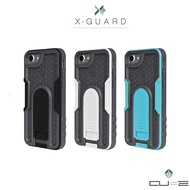 Intuitive-Cube X-Guard iPhone7/8 保護殼