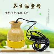 電熱艾灸罐刮痧儀按摩儀非砭石溫灸儀能量養生儀器罐陶瓷刮痧罐