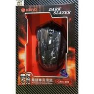 現貨~36小時內出貨~KINYO GKM-802 耐嘉  闇夜之刃 電競專用滑鼠 六鍵式 2400dpi  切換