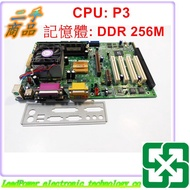 【力寶3C】主機板 AOpen AX34 Pro CPU:P3 記憶體:256M 370 ISA 插槽X1 /MB770