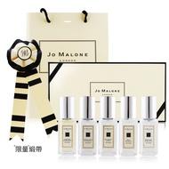 Jo Malone 年度熱銷款5入香水禮盒[青檸羅勒+小蒼蘭+黑莓+藍風鈴+鼠尾草](9mlX5)附贈限量緞帶提袋