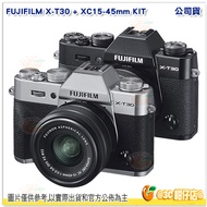 富士 FUJIFILM X-T30 +XC 15-45mm KIT 單鏡組 XT30 公司貨 APS-C片幅 4K錄影 GO買相機