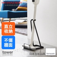 日本【YAMAZAKI】 tower 立式吸塵器收納架(黑)★dyson吸塵器專用架,適用V6.V7.V8.V10.V11.、SV18(Digital Slim Fluffy系列/各品牌直立式吸塵器架