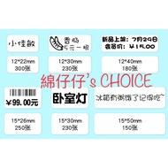 「24H出貨•出清大特價」精臣藍芽標籤機專用<白色標籤> D11/D61