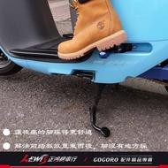 正鴻機車行 GOGORO2 踏板外掛飛翼 EC05 Ai1 GOGORO3 VIVA 腳踏平衡 外送載人最佳配件