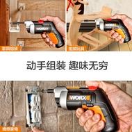 威克士迷你電螺絲刀WX252 鋰電電批小型電起子充電式電動起子工具