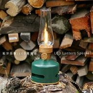 官方授權~藍牙音響+LED檯燈 多功能LED燈 小夜燈 多段可調光 可露營用 防水 床頭音響 露營燈