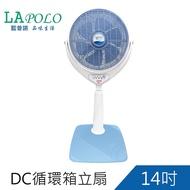 藍普諾14吋DC循環箱立扇FR-1489DC