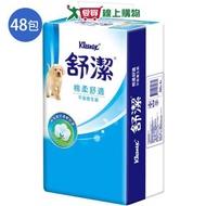 舒潔平版衛生紙300張 x 48包/箱
