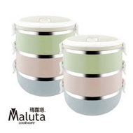 超值2入 瑪露塔 #304不鏽鋼日式花漾手提餐盒/保溫提鍋 2.3L