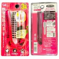 日本貝印抗靜電摺疊梳
