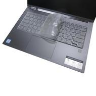 【Ezstick】Lenovo YOGA C930 13 IKB 奈米銀抗菌TPU 鍵盤保護膜(鍵盤膜)