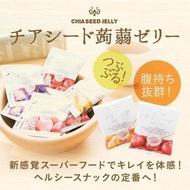 日本製奇亞籽水果蒟蒻果凍~低熱量健康點心