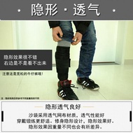 男負重跑步沙袋綁腿鉛塊鋼板可調節運動隱形訓練裝備負重綁腿綁手