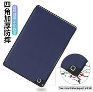 【帶筆槽三折磁吸保護套】三星Galaxy Tab S6 Lite 10.4吋 SM-P610/SM-P615 卡斯特