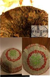 普洱茶-綠印沱茶(70年代)[雲南緊茶]