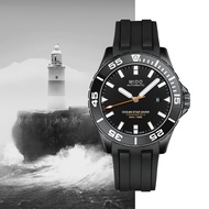 MIDO 美度 M0266083705100 OCEAN STAR DIVER 600潛水錶 黑 43mm