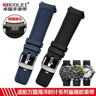 Rubber watch strap suitable for IWC356802/376709/376708/356801 watch strap